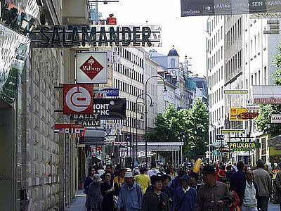 Фотографии Вены (Wien)