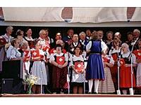 Швейцарский фольклорный музыкальный фестиваль во Фрибурге