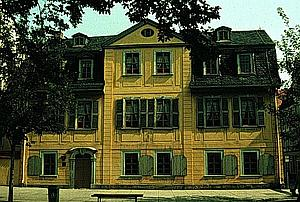 Веймар Дом-музей Шиллера