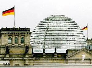 Стеклянный купол рейхстага.